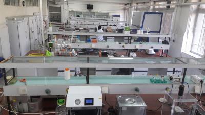 آزمایشگاه مرکزی -